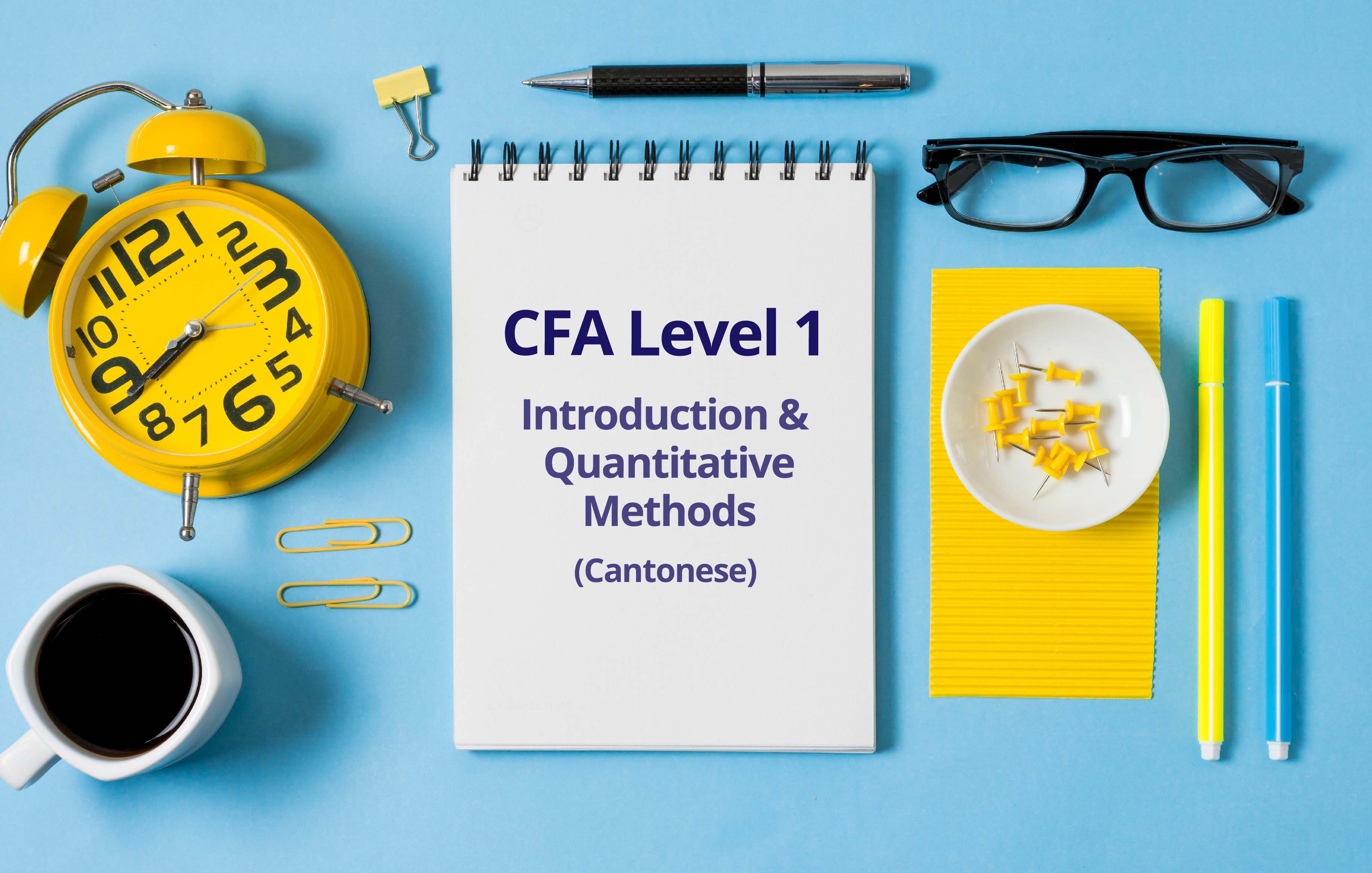Course Image CFA Level 1 (Cantonese)